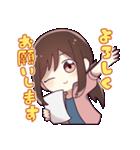 敬語ちゃんスタンプ(個別スタンプ:05)