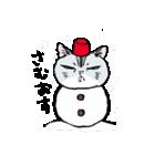 町田尚子の猫スタンプ ゆきちゃん 京都弁(個別スタンプ:03)