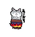 町田尚子の猫スタンプ ゆきちゃん 京都弁(個別スタンプ:04)