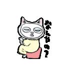 町田尚子の猫スタンプ ゆきちゃん 京都弁(個別スタンプ:05)