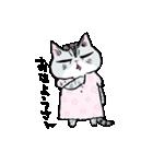 町田尚子の猫スタンプ ゆきちゃん 京都弁(個別スタンプ:06)