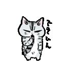 町田尚子の猫スタンプ ゆきちゃん 京都弁(個別スタンプ:07)