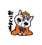 町田尚子の猫スタンプ ゆきちゃん 京都弁(個別スタンプ:11)