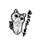 町田尚子の猫スタンプ ゆきちゃん 京都弁(個別スタンプ:12)