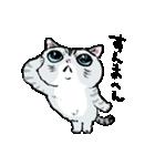 町田尚子の猫スタンプ ゆきちゃん 京都弁(個別スタンプ:18)