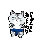 町田尚子の猫スタンプ ゆきちゃん 京都弁(個別スタンプ:19)