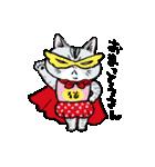 町田尚子の猫スタンプ ゆきちゃん 京都弁(個別スタンプ:21)