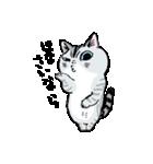 町田尚子の猫スタンプ ゆきちゃん 京都弁(個別スタンプ:22)