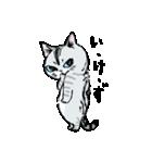 町田尚子の猫スタンプ ゆきちゃん 京都弁(個別スタンプ:23)