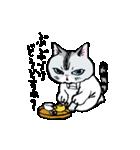 町田尚子の猫スタンプ ゆきちゃん 京都弁(個別スタンプ:25)