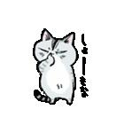 町田尚子の猫スタンプ ゆきちゃん 京都弁(個別スタンプ:26)