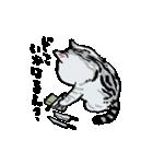 町田尚子の猫スタンプ ゆきちゃん 京都弁(個別スタンプ:27)