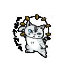 町田尚子の猫スタンプ ゆきちゃん 京都弁(個別スタンプ:30)