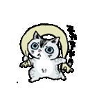 町田尚子の猫スタンプ ゆきちゃん 京都弁(個別スタンプ:31)