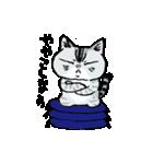 町田尚子の猫スタンプ ゆきちゃん 京都弁(個別スタンプ:32)