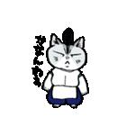 町田尚子の猫スタンプ ゆきちゃん 京都弁(個別スタンプ:33)