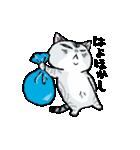 町田尚子の猫スタンプ ゆきちゃん 京都弁(個別スタンプ:35)