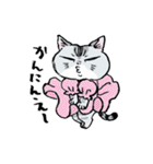 町田尚子の猫スタンプ ゆきちゃん 京都弁(個別スタンプ:36)
