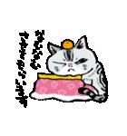 町田尚子の猫スタンプ ゆきちゃん 京都弁(個別スタンプ:37)