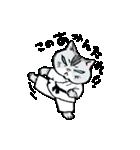 町田尚子の猫スタンプ ゆきちゃん 京都弁(個別スタンプ:38)