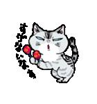 町田尚子の猫スタンプ ゆきちゃん 京都弁(個別スタンプ:39)