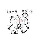 ゆる×ラブ♡うさっくま+1(個別スタンプ:01)