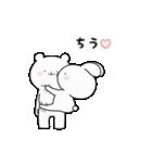 ゆる×ラブ♡うさっくま+1(個別スタンプ:02)