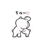 ゆる×ラブ♡うさっくま+1(個別スタンプ:03)