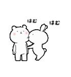 ゆる×ラブ♡うさっくま+1(個別スタンプ:05)