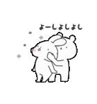 ゆる×ラブ♡うさっくま+1(個別スタンプ:07)