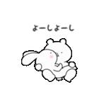 ゆる×ラブ♡うさっくま+1(個別スタンプ:08)