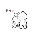 ゆる×ラブ♡うさっくま+1(個別スタンプ:09)