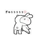 ゆる×ラブ♡うさっくま+1(個別スタンプ:10)