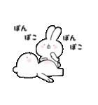 ゆる×ラブ♡うさっくま+1(個別スタンプ:11)