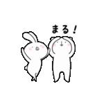 ゆる×ラブ♡うさっくま+1(個別スタンプ:12)