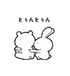ゆる×ラブ♡うさっくま+1(個別スタンプ:13)