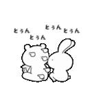 ゆる×ラブ♡うさっくま+1(個別スタンプ:14)