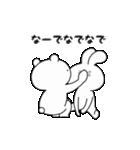 ゆる×ラブ♡うさっくま+1(個別スタンプ:15)