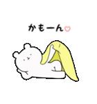 ゆる×ラブ♡うさっくま+1(個別スタンプ:17)