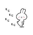 ゆる×ラブ♡うさっくま+1(個別スタンプ:18)