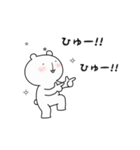 ゆる×ラブ♡うさっくま+1(個別スタンプ:19)