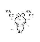 ゆる×ラブ♡うさっくま+1(個別スタンプ:20)