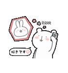 ゆる×ラブ♡うさっくま+1(個別スタンプ:21)