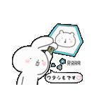 ゆる×ラブ♡うさっくま+1(個別スタンプ:22)