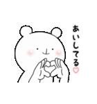 ゆる×ラブ♡うさっくま+1(個別スタンプ:23)