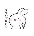 ゆる×ラブ♡うさっくま+1(個別スタンプ:24)