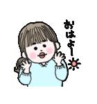 愛しのシャイガール(個別スタンプ:01)
