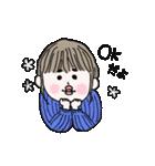 愛しのシャイガール(個別スタンプ:04)