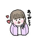 愛しのシャイガール(個別スタンプ:05)