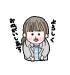 愛しのシャイガール(個別スタンプ:08)